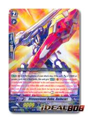 Dimensional Robo, Daiheart - BT13/029EN - R