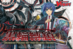BT12 Binding Force of the Black Rings (English) Cardfight Vanguard Booster Box on Ideal808
