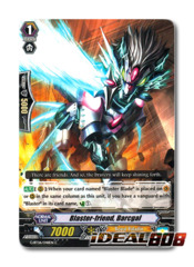 Blaster-friend, Barcgal - G-BT06/048EN - C