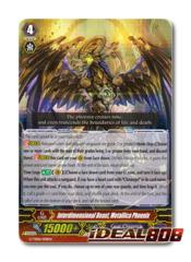 Interdimensional Beast, Metallica Phoenix - G-TD06/001EN - RRR (Foil ver.)