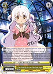 One Guided By the Law of the Cycle, Nagisa [MM/W35-E002SP SP] English (SIGNED FOIL)