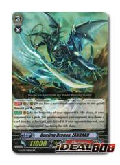 Dueling Dragon, ZANBAKU - G-RC01/019EN - RR