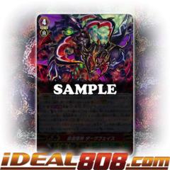 Merciless Mutant Deity, Darkface - G-TCB02/S04EN - SP
