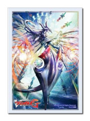 Bushiroad Cardfight!! Vanguard Sleeve Collection (60ct)Vol.146: Genesis Dragon Amnesty Messiah