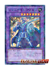 Gem-Knight Amethys - DT Super Rare - DT12-JP033 on Ideal808