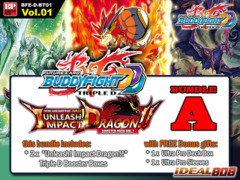 FC-Buddyfight D-BT01 Bundle (A) - Get x2 Unleash! Impact Dragon!! Booster Box + FREE Bonus Items