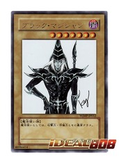 Dark Magician - Ultra Rare - WJMP-JP012 on Ideal808