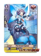 Pixy Assault Captain - G-TD02/016EN - TD (common ver.)