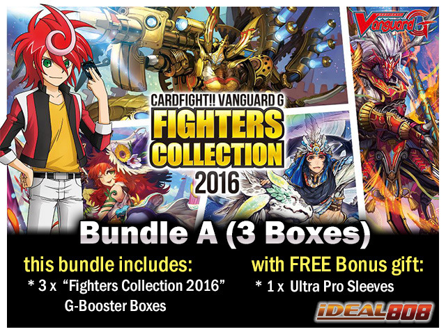 Cardfight Vanguard G-FC03 Bundle (A) - Get x3 Fighters Collection 2016 (English) G Booster Boxes + FREE Bonus * PRE Ships May.20