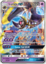 SM Sun & Moon (SM01) Pokemon Booster Box