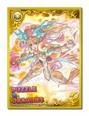 Puzzle & Dragons [Kirin of the Aurora, Sakuya] No.233 Movic Chara Large Sleeves (65ct)