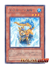 Defender of the Ice Barrier - DT Rare - DT07-JP032 on Ideal808