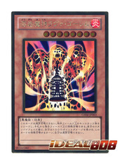 Lava Golem - Gold Rare - GS04-JP003 on Ideal808