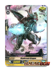 Deadcrash Dragon - G-TD10/014EN - TD