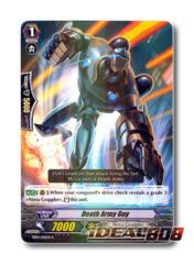 Death Army Guy - EB04/015EN - R