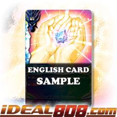 Glitter Stone [X-BT01A-CP02/0035EN R (FOIL)] English