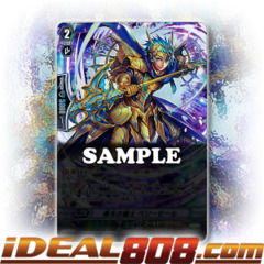 Knight of Spring's Light, Perimore - G-BT07/S02EN - SP
