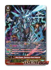 Holy Dragon, Sanctuary Guard Imperial - G-RC01/S01EN - SP