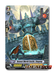 Demon World Castle, Eingang - G-TD10/005EN - TD