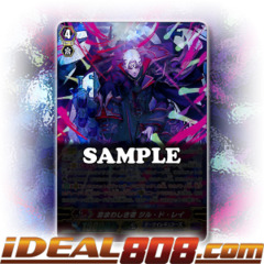 Abominable One, Gilles de Rais - G-BT07/S29EN - SP