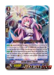 Battle Siren, Cloris - G-CB02/022EN - R