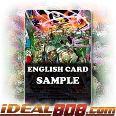 Transcend Star Dragon Emperor, Ewigkeit [X-BT01A-CP02/0010EN RRR (FOIL)] English