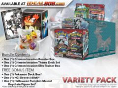 Pokemon SM04 Variety Pack - Get x1 Crimson Invasion Booster Box; x1 Theme Deck Set; x1 Elite Trainer Set + FREE Bonus * PRE-ORDE