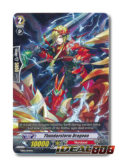 Thunderstorm Dragoon - TD06/004EN - TD (common ver.)