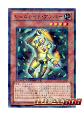 Gem-Knight Amber - DT Common - DT12-JP019 on Ideal808
