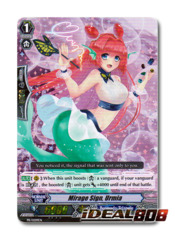 Mirage Sign, Urmia - PR/0219EN - PR (Mermaid Idol Promo)