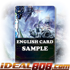 Colloid Armor [X-BT01A-CP02/0053EN C] English
