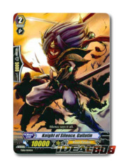 Knight of Silence, Gallatin - TD01/004EN - TD (common ver.)
