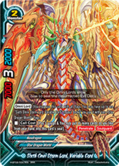 Sixth Omni Storm Lord, Variable Cord - H-BT02/S003EN - SP