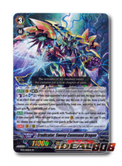 Eradicator, Sweep Command Dragon - BT11/S06EN - SP