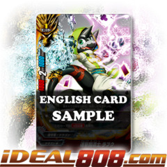 Chained Strikes Warlock, Rabukh [X-BT01A-CP01/0029EN R] English