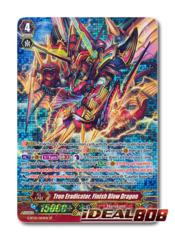 True Eradicator, Finish Blow Dragon - G-BT05/S04EN - SP