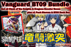 Cardfight Vanguard BT09 Bundle: Get x2 Clash of Knights & Dragons Booster Boxes plus x1 Deck Box x1 DK Ver~BLOOD Slv * PRE-6/28 on Ideal808