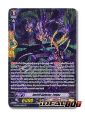 Instill Deletor, Ender - G-CMB01/S06EN - SP