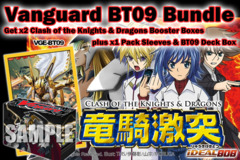 Cardfight Vanguard BT09 Bundle: Get x2 Clash of Knights & Dragons Booster Boxes plus x1 Deck Box x1 Pellinore Sleeve * PRE-6/28 on Ideal808