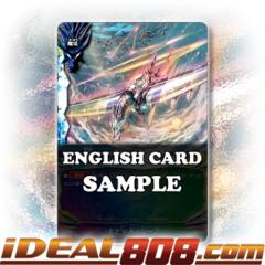 Vivid Move [X-BT01A-CP02/0057EN C] English