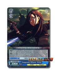 Temporary Alliance, Kirito [SAO/SE23-E20 R (FOIL)] English
