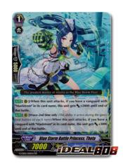 Blue Storm Battle Princess, Theta - G-CB02/010EN - RR