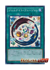 Gem-Knight Fusion - Super Rare - SPRG-JP043