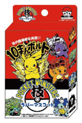 Pokemon Waza Rubber Mascot Keychain Charm (Random/Blind Box) [#036480]