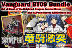 Cardfight Vanguard BT09 Bundle: Get x2 Clash of Knights & Dragons Booster Boxes plus x1 Deck Box x1 Platina Ezel Slv * PRE-6/28 on Ideal808