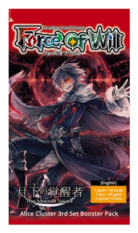 A03 The Moonlit Savior (English) Force of Will Booster Pack