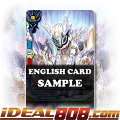 White Crystal Dragon, Carinyan [X-BT01A-CP02/0051EN C (FOIL)] English