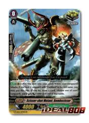 Scissors-shot Mutant, Bombscissor - G-TCB02/017EN - RR