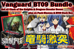 Cardfight Vanguard BT09 Bundle: Get x2 Clash of Knights & Dragons Booster Boxes plus x1 Deck Box x1 Leo-pald Sleeve * PRE-6/28 on Ideal808