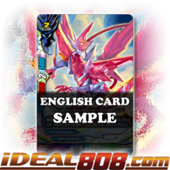 Pink Crystal Dragon, Tarvel [X-BT01A-CP02/0044EN C (FOIL)] English
